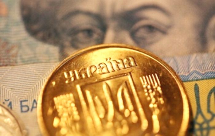 Ukraine_National_Bank_Trying_Save_Falling_Fast_Hryvnia