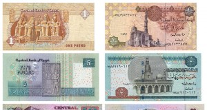 Egyptian_pound_became_the_leader_of_the_devaluation_of_2016