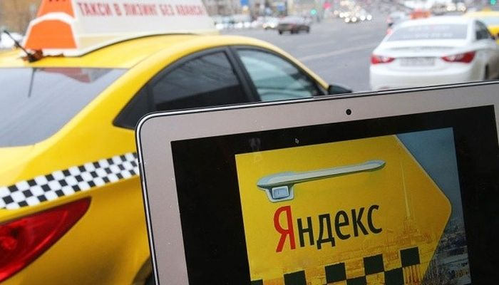 Yandex_Taxi_Internet-Service_Unleashed_Price_War_Private_Taxis_Moscow_Airports