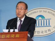 Ex-UN_chief_withdrew_his_candidacy_on_a_post_of_the_President_of_South_Korea