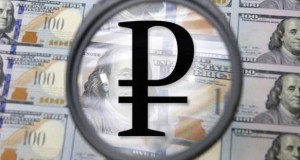 Finance_Minister_Russia_Called_Russian_Ruble_Course_Reinforced