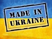 Ukraine_will_not_until_the_end_of_the_year_to_duty-free_supply_in_the_EU_sugar_and_cereals