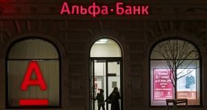 """The_state_office_of_public_Prosecutor_has_become_interested_in_collectors,_""""Alfa-Bank"""""""