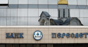 "5_billion_disappeared_from_the_Bank_""Peresvet""_before_the_collapse"