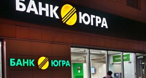 "The_auditor_revealed_the_nature_of_profit_of_the_Bank_""Ugra"""