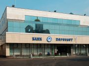 """Pension_funds_were_holders_of_securities_""""Peresvet""""_at_15_billion_rubles."""