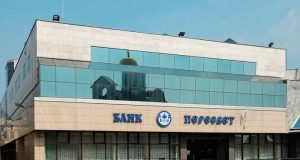 "Pension_funds_were_holders_of_securities_""Peresvet""_at_15_billion_rubles."