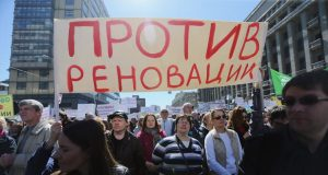 Protests_against_the_renovation_took_place_in_Moscow