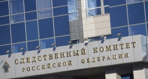Supporters_of_Navalny_complained_to_the_TFR_on_the_officials_of_Roskomnadzor