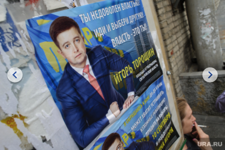 Both_candidates_for_Governor_are_doing_is_worse_than_Kuyvasheva