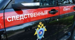 The_investigative_Committee_has_found_another_scheme_of_enrichment_of_officials_of_Ugra