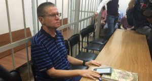 Bribe_Ulyukayev_divided_into_two_parts