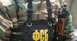 FSB_launched_a_software_investigation_in_the_interior_Ministry