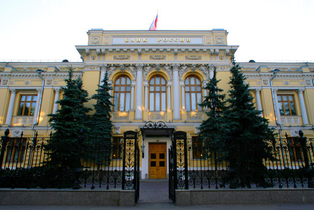 The_Central_Bank_has_convicted_a_trader_to_manipulate_the_shares_of_the_largest_companies_of_Russia