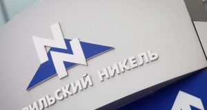 Prosecutor_demands_to_punish_the_Finnish_top_managers_of_Norilsk_Nickel_for_the_diversion_of_waste