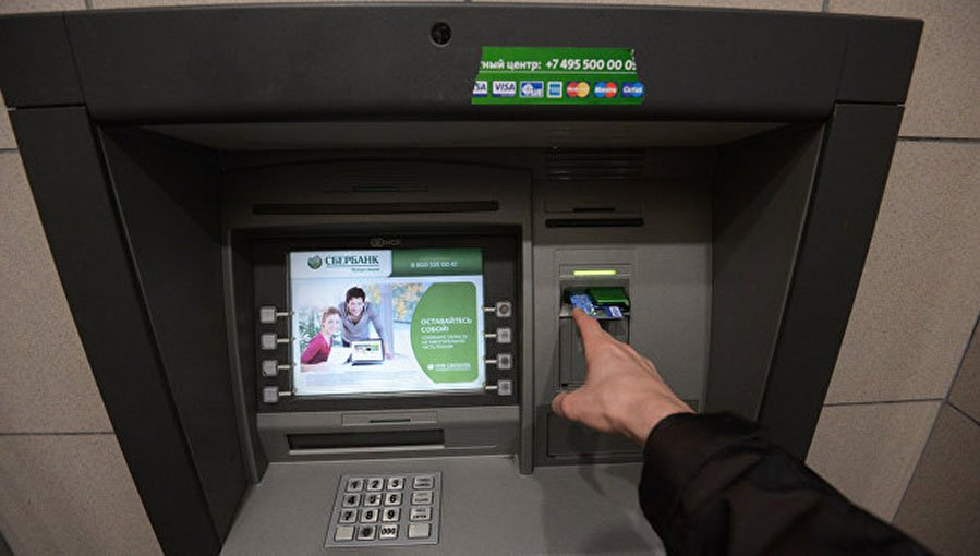 VTB_will_replace_the_ATMs_of_Sberbank_in_the_Moscow_metro_on_their_own
