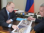 Sobyanin_said_that_the_construction_cost_of_the_ground_station_in_Moscow