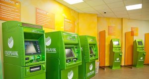 The_depositors_of_the_savings_Bank_began_to_disappear_millions