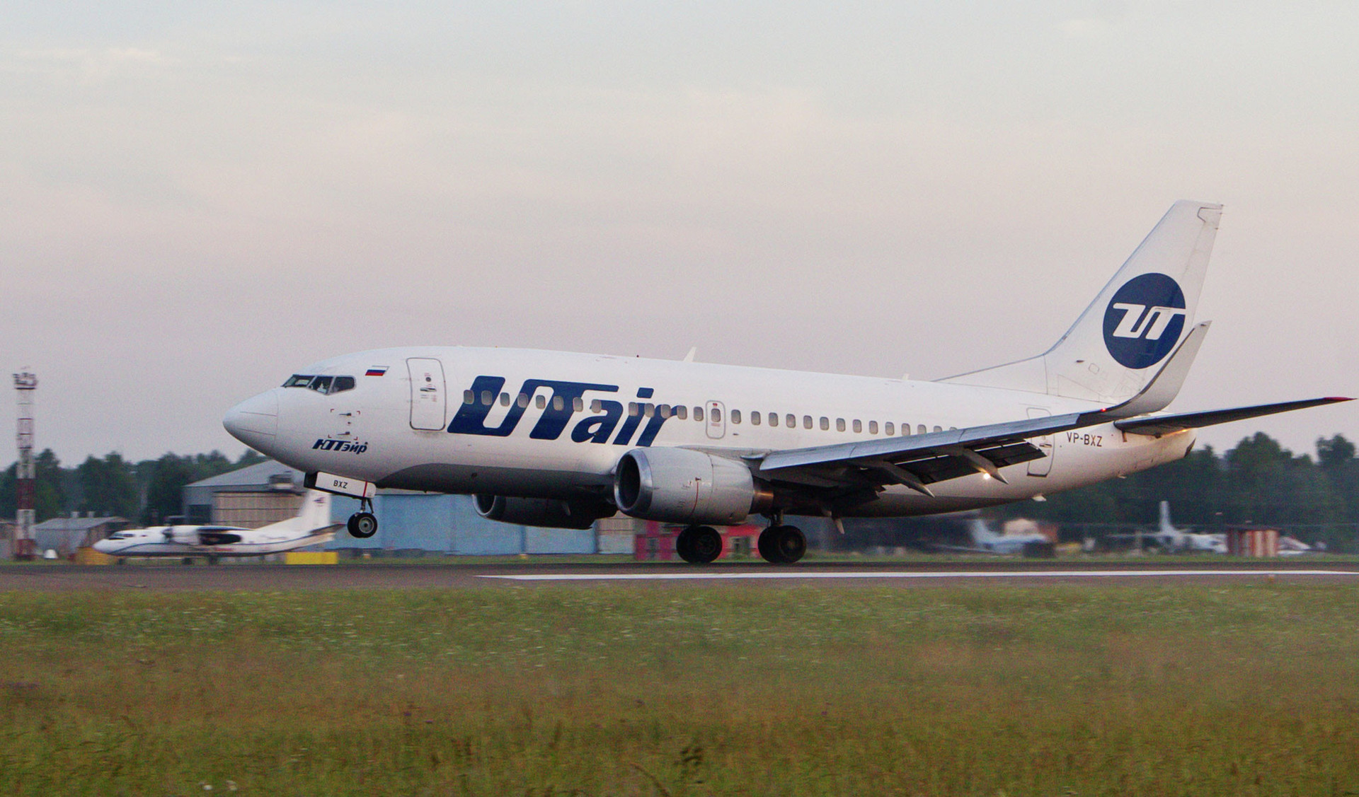 """Flying_with_the_chill_of_death,_or_a_Steep_dive_""""UTair"""""""