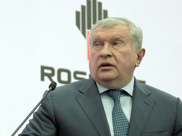 """The_debt_of_""""Rosneft""""_has_exceeded_3.8_trillion_rubles"""