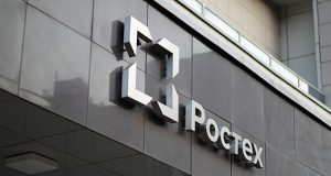 Rostec_develops_budget_of_the_Ministry_of_defense_in_court