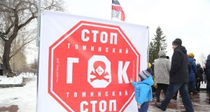 """Activists_of_the_movement_""""Stop_the_mine""""_told_about_the_midnight_call_Putin"""