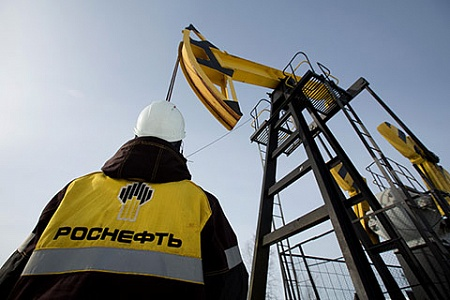 "Police_arrested_former_employees_of_the_Central_office_of_""Rosneft"""