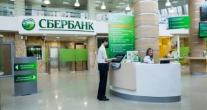 The_savings_Bank_loses_deposits_for_the_third_month_in_a_row