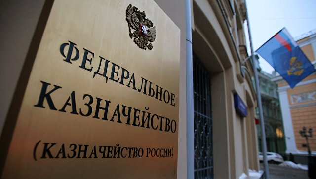 Defense_banks_came_up_with_a_safety_net_against_new_sanctions