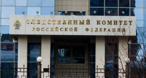 """The_RF_IC_was_asked_to_check_foreign_funding_of_""""media_zones"""""""