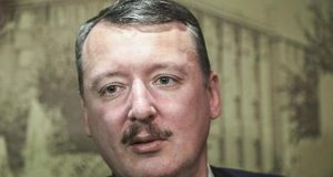 "Igor_Strelkov:_""hero""_or_""traitor""?"