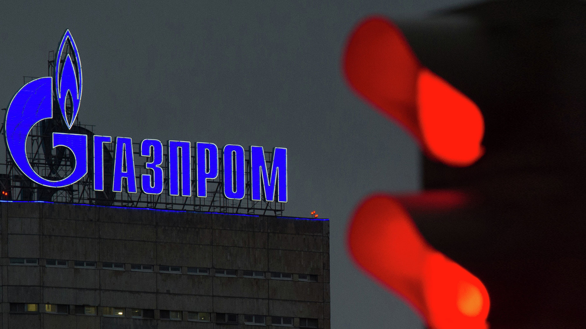 """Gazprom""_tax_does_not_apply"