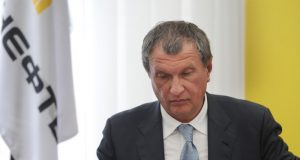 """Rosneft""_has_fallen_in_price_on_1,5_trillion_rubles_after_the_deals_with_Venezuela"