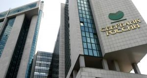 Sberbank_has_filed_a_lawsuit_against_the_dead