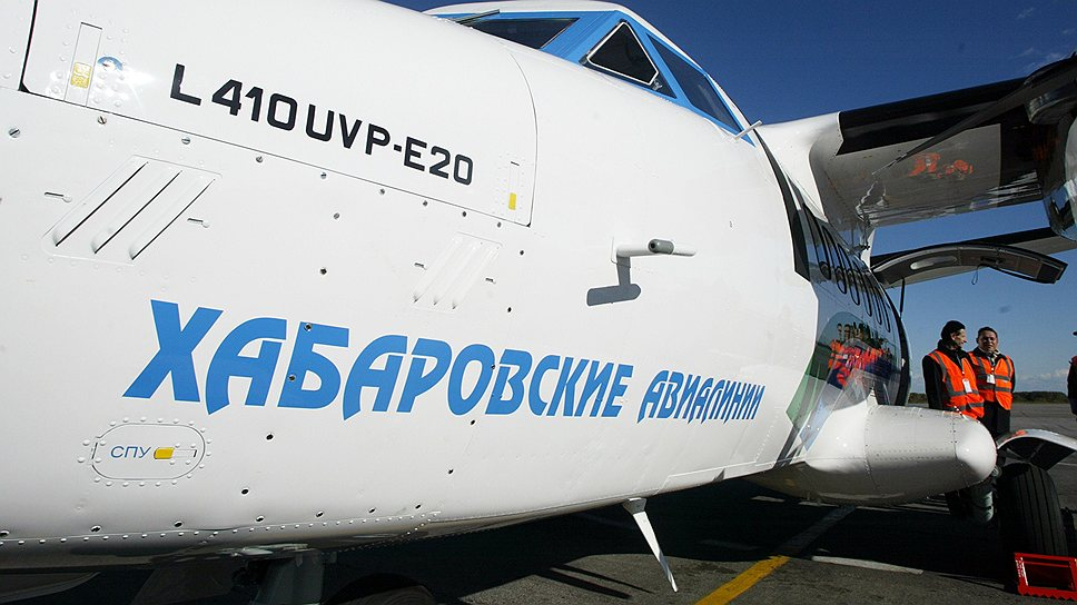 The_airline_crashed_in_Alkane_aircraft_L-410_was_in_a_criminal_case