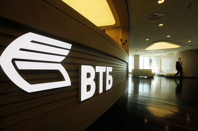 VTB_will_Finance_Chinese_buying
