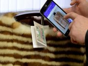 Fur_money_pushed_the_Ural_customs_and_business