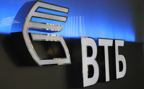 VTB_is_suspected_of_trying_to_avoid_sanctions_with_the_help_of_IPO_En+