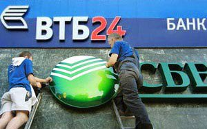 Tyumen_business_is_hiding_from_VTB_and_Sberbank_in_bankruptcy