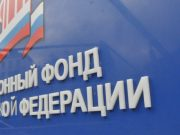 The_pension_Fund_of_Russia_has_declared_war_on_the_war_veteran