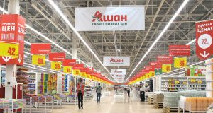 "Mold_and_other_proposals_of_""Auchan»"