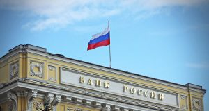 The_Bank_of_the_Ural_Federal_district,_Russia_revoked_the_license