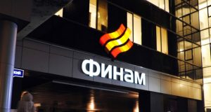 "FSB_employees_came_to_the_Bank_""Finam""_for_seizure_of_documents"