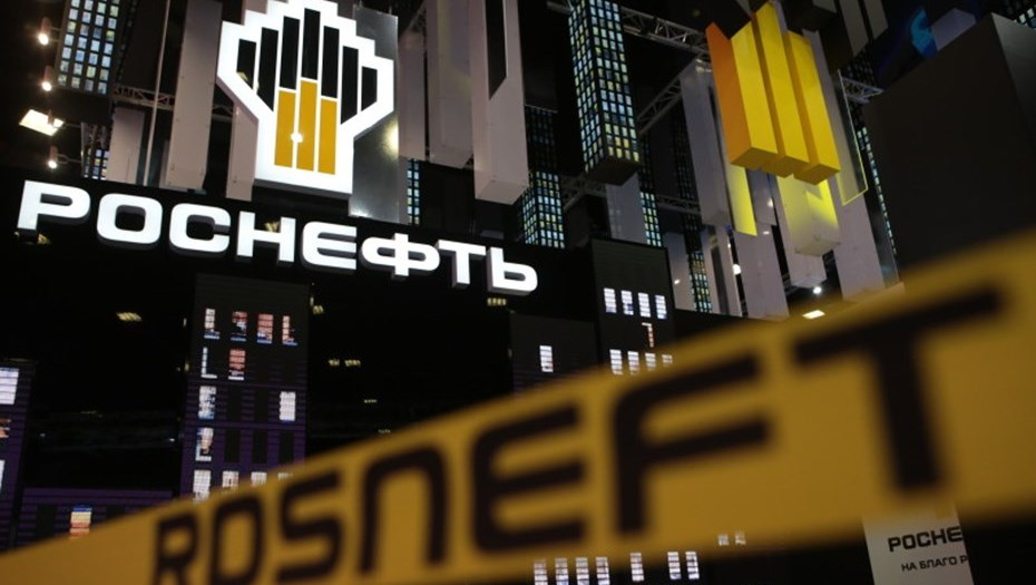"""Rosneft""_decided_to_close_the_joint_venture_of_""Bashneft""_LUKOIL"