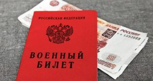 The_defense_Ministry_revealed_the_salaries_of_the_military_likely_enemy