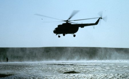 The_management_of_the_airline_offered_a_deadline_for_the_accident_of_the_helicopter