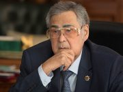 How_children_and_grandchildren_of_Kemerovo_Governor_Aman_Tuleyev_burn_life