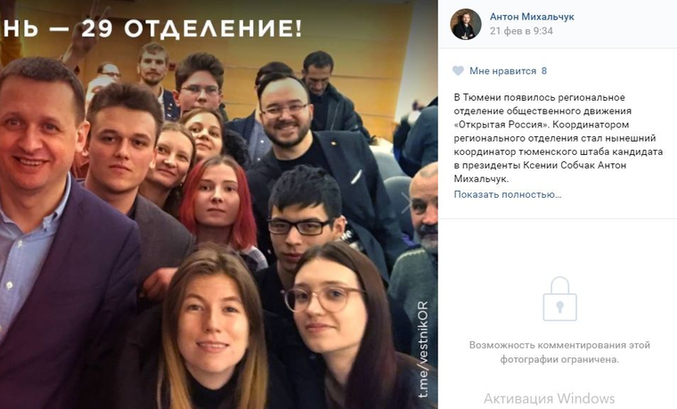 """The_opposition_on_the_payroll""_staged_a_pre-election_scandal_in_Tyumen"