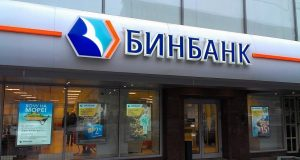 The_Central_Bank_will_send_56.9_billion_rubles_to_improve_the_Bank.