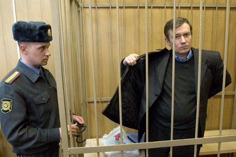 """""""The_resurrection_of_the_dead_children""""_Grigory_Grabovoy_received_the_right_to_rehabilitation"""
